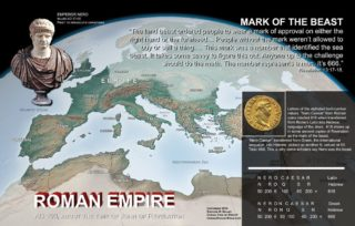 map of Roman Empire copyright Stephen M. Miller